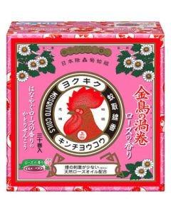 金鳥 KINCHO キンチョウ 金鳥の渦巻 ローズの香り (30巻) 蚊取線香 【防除用医薬部外品】