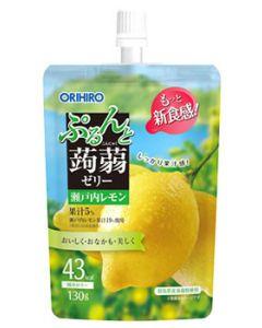 オリヒロ ぷるんと蒟蒻ゼリー スタンディング 瀬戸内レモン (130g) こんにゃくゼリー