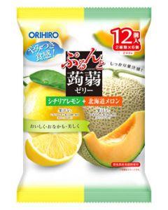 オリヒロ ぷるんと蒟蒻ゼリー パウチ シチリアレモン+北海道メロン (20g×12個) こんにゃくゼリー