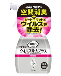 エステー クルマの消臭力 新車復活消臭剤 ウイルス除去プラス 無香性 (250mL) 車用 消臭剤