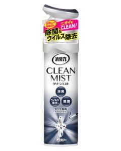 エステー 消臭力 クリーンミスト タバコ用 アクアシトラス (280mL) 玄関・リビング用 消臭芳香剤