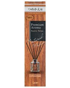 エステー 玄関・リビング用 消臭力 プレミアムアロマスティック ラスティックリラックス つめかえ用 (50mL) 詰め替え用 Premium Aroma Stick 消臭・芳香剤