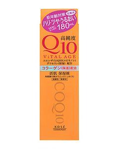 コーセーコスメポートバイタルエイジQ10ローション(180mL)化粧水