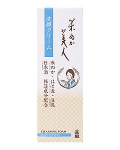 日本盛米ぬか美人洗顔クリーム(100g)米ぬか洗顔フォーム