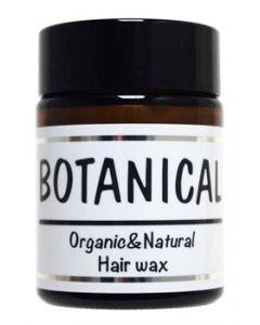 ボタニカルヘアワックス(47g)スタイリング剤ネイルケア