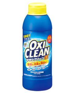 グラフィコ オキシクリーン EX (500g) 粉末タイプ 酸素系漂白剤