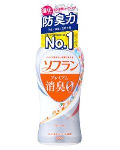 ライオン ソフラン プレミアム消臭 アロマソープの香り 本体 (550mL) 柔軟剤