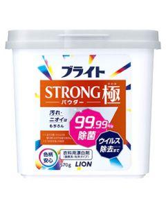 ライオン ブライトSTRONG極 パウダー 本体 (570g) ブライトストロング 粉末 酸素系 衣料用漂白剤