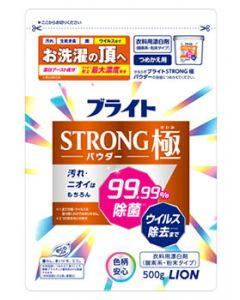 ライオン ブライトSTRONG極 パウダー つめかえ用 (500g) 詰め替え用 ブライトストロング 粉末 酸素系 衣料用漂白剤
