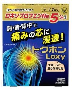 【第2類医薬品】大正製薬 トクホンLoxyテープ (7枚) 外用鎮痛消炎薬