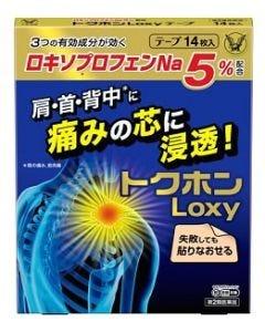 【第2類医薬品】大正製薬 トクホンLoxyテープ (14枚) 外用鎮痛消炎薬