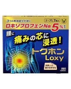 【第2類医薬品】大正製薬 トクホンLoxyテープL (7枚) 外用鎮痛消炎薬