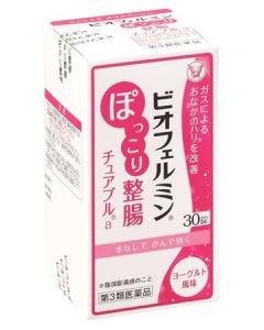 【第3類医薬品】大正製薬 ビオフェルミン ぽっこり整腸チュアブルa (30錠) 整腸薬