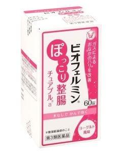 【第3類医薬品】大正製薬 ビオフェルミン ぽっこり整腸チュアブルa (60錠) 整腸薬