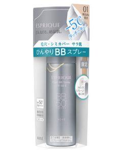 コーセー エスプリーク ひんやりタッチ BBスプレー UV 50 E 01 明るめの肌色 SPF50+ PA++++ (60g) ファンデーション ESPRIQUE