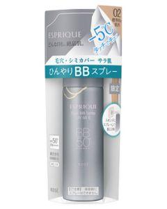 コーセー エスプリーク ひんやりタッチ BBスプレー UV 50 E 02 標準的な肌色 SPF50+ PA++++ (60g) ファンデーション ESPRIQUE