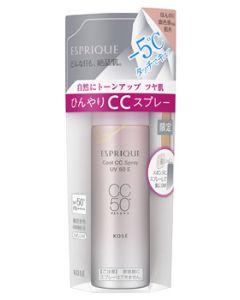 コーセー エスプリーク ひんやりタッチ CCスプレー UV 50 E SPF50+ PA++++ (60g) ファンデーション ESPRIQUE
