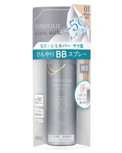 コーセー エスプリーク ひんやりタッチ BBスプレー UV 50 E 01 明るめの肌色 SPF50+ PA++++ (35g) ファンデーション ESPRIQUE