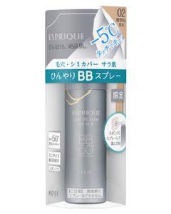 コーセー エスプリーク ひんやりタッチ BBスプレー UV 50 E 02 標準的な肌色 SPF50+ PA++++ (35g) ファンデーション ESPRIQUE