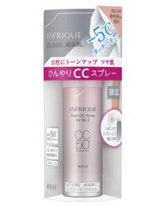 コーセー エスプリーク ひんやりタッチ CCスプレー UV 50 E SPF50+ PA++++ (35g) ファンデーション ESPRIQUE