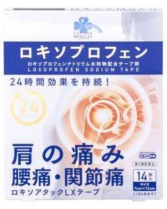 【第2類医薬品】くらしリズム メディカル 大石膏盛堂 ロキソアタックLXテープ 7×10cm (14枚入)