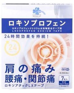 【第2類医薬品】くらしリズム メディカル 大石膏盛堂 ロキソアタックLXテープ 7×10cm (7枚入)