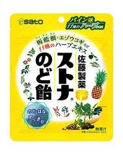 佐藤製薬ストナのど飴パイン味(51g)のど飴キャンディ