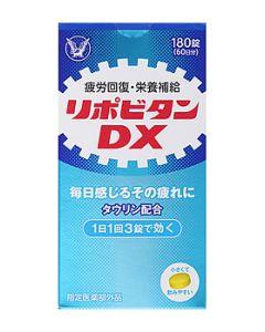 大正製薬リポビタンDX(180錠)ビタミン含有保健剤【指定医薬部外品】