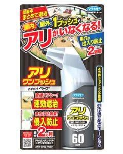フマキラー アリワンプッシュ 60回分 (68mL) 屋内 屋外用 あり用殺虫剤