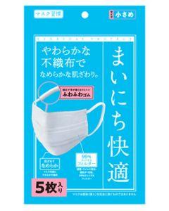 マスク習慣 まいにち快適 小さめ (5枚) 不織布 花粉 細菌 ウイルス