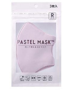 クロスプラスパステルマスク洗って使える3Dマスクレギュラーピンク(3枚)PASTELMASK