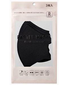 クロスプラスパステルマスク洗って使える3Dマスクレギュラーブラック(3枚)PASTELMASK