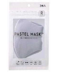 クロスプラスパステルマスク洗って使える3Dマスクレギュラーグレー(3枚)PASTELMASK