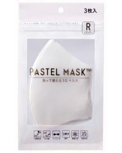 クロスプラスパステルマスク洗って使える3Dマスクレギュラーオフホワイト(3枚)PASTELMASK