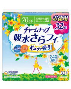 ユニチャームチャームナップ吸水さらフィ長時間快適用70cc23cm(32枚)軽失禁ナプキン