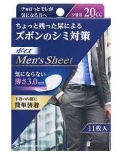 日本製紙クレシアポイズメンズシート少量用20cc(11枚)軽度失禁パッド