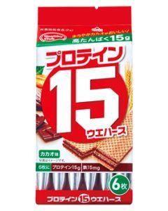 ハマダコンフェクト プロテイン15ウエハース カカオ (6本) 栄養機能食品