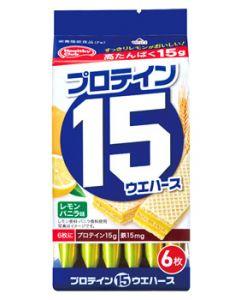ハマダコンフェクト プロテイン15ウエハース レモンバニラ (6本) 栄養機能食品