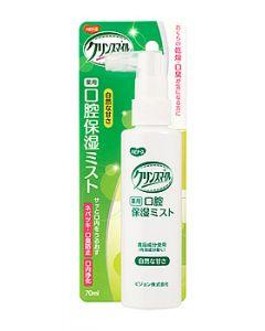 ピジョンクリンスマイル薬用口腔保湿ミスト自然な甘さ(70mL)洗口液【医薬部外品】