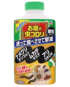アース製薬 アースガーデン ハイパーお庭の虫コロリ (700g) 園芸殺虫 防虫 忌避剤