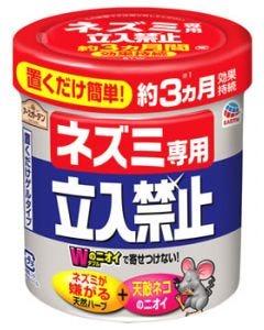 アース製薬 アースガーデン ネズミ専用立入禁止置くだけゲルタイプ (350g) 殺虫剤 ネズミ用忌避剤