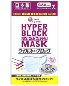 大王製紙 エリエール ハイパーブロックマスク ウイルス飛沫ブロック 小さめサイズ ホワイト (7枚) ウイルス 風邪 花粉用 マスク
