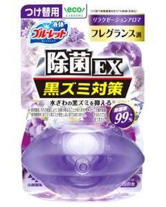 小林製薬 液体ブルーレットおくだけ 除菌EXフレグランス リラクゼーションアロマ つけかえ用 (70mL) 付け替え用 トイレ用芳香洗浄剤