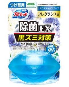 小林製薬 液体ブルーレットおくだけ 除菌EXフレグランス アロマティックソープ つけかえ用 (70mL) 付け替え用 トイレ用芳香洗浄剤