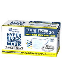 大王製紙 ハイパーブロックマスク ウイルス飛沫ブロック ふつうサイズ (30枚) マスク