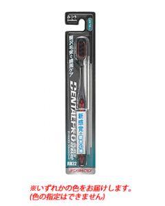 デンタルプロブラックリワードレギュラーふつう(1本)大人用歯ブラシ