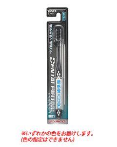 デンタルプロブラックリワードレギュラーやわらかめ(1本)大人用歯ブラシ
