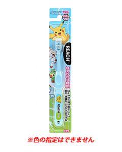 リーチキッズポケットモンスターはえかわり期用ふつう(1本)REACH歯ブラシ子供用