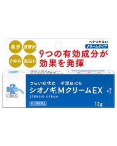 【第(2)類医薬品】くらしリズム メディカル シオノギMクリームEX (12g) 湿疹 かゆみ