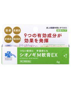 【第(2)類医薬品】くらしリズム メディカル シオノギM軟膏EX (6g) 湿疹 かゆみ